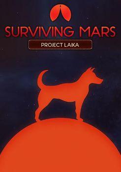 Surviving Mars: Project Laika - PC