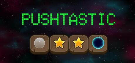 星泡世界/Pushtastic/通关算我输2 - PC