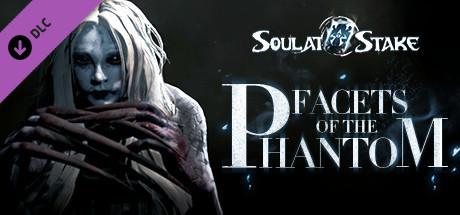 灵魂筹码 - 离魂画影 Soul at Stake - Facets of the Phantom - PC