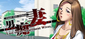 Lust of the Apartment Wives - PC