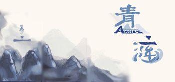 Azure - PC