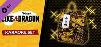 Yakuza Like a Dragon Karaoke Set - XBOX ONE