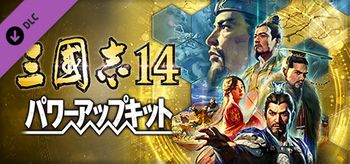 ROMANCE OF THE THREE KINGDOMS XIV Diplomacy and Strategy Expansion Pack - PC