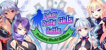 Poker Pretty Girls Battle Fantasy World Edition - PS4