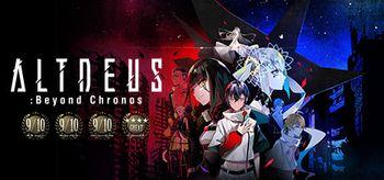 ALTDEUS: Beyond Chronos - PS4