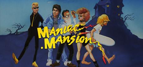 Maniac Mansion - unknown