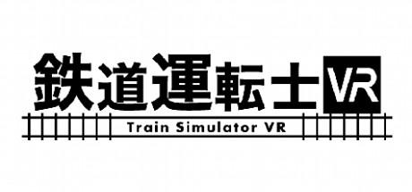 VR - PC