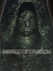 Mirage of Dragon - PC