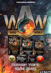 Wars Across The World: Russian Battles - PC