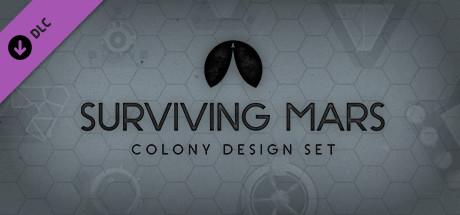 Surviving Mars: Colony Design Set - unknown