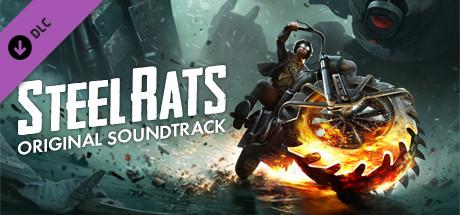 Steel Rats original soundtrack - PC