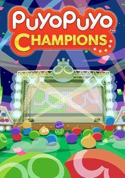 Puyo Puyo Champions / ぷよぷよ eスポーツ - PC