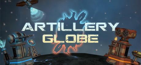 Artillery Globe - unknown