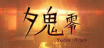 夕鬼 零 Yuoni: Rises - PC