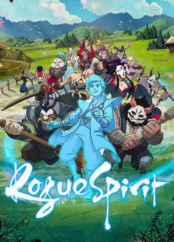 Rogue Spirit - PC