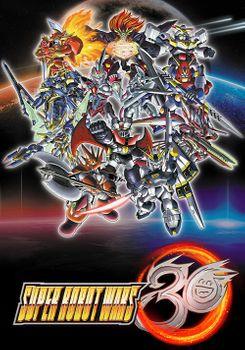 Super Robot Wars 30 - PC