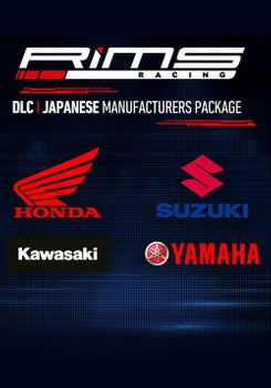 RiMS Racing Japanese Manufacturers Package - PC