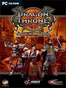 Dragon Throne Battle of Red Cliffs - PC
