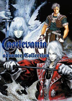 Castlevania Advance Collection - PC