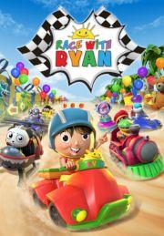 Race with Ryan - PC