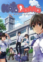 Kotodama The 7 Mysteries Of Fujisawa - PC