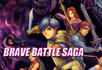 Brave Battle Saga - The Legend of The Magic Warrior - PC
