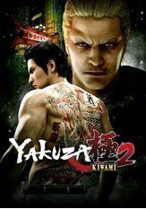Yakuza Kiwami 2 - PC