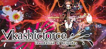 ∀kashicforce - PC