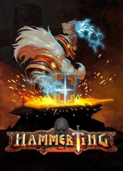 Hammerting - PC