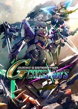 SD Gundam G Generation Cross Rays - SWITCH