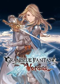 Granblue Fantasy Versus - PC