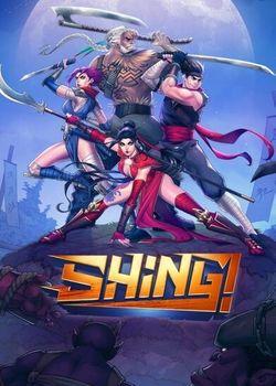 Shing - Linux