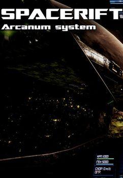 SPACERIFT Arcanum System - PC