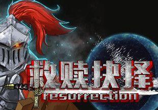 Resurrection - PC