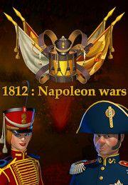 1812 Napoleon Wars - PC