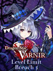 Dragon Star Varnir Level Limit Breach 3 - PC