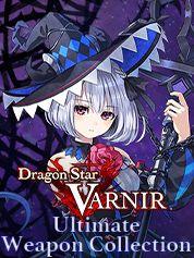 Dragon Star Varnir Ultimate Weapon Collection - PC
