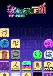 Kana Quest - PC