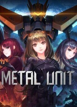 Metal Unit - PC