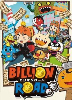 Billion Road - PC