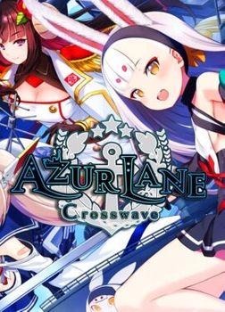 Azur Lane Crosswave - PC
