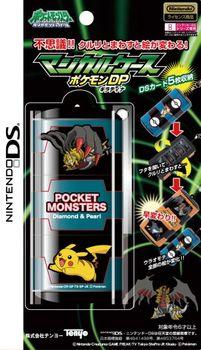 DP - 3DS