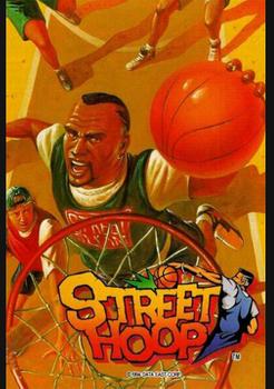 Street Hoop - PC