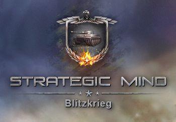 Strategic Mind Blitzkrieg - PC