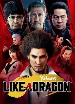 Yakuza : Like a Dragon - PC