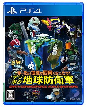 Earth Defense Force : World Brothers - PS4