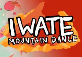 Iwate Mountain Dance - PC