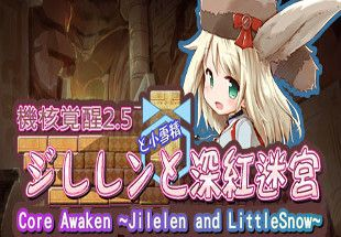 Core Awaken Jilelen and LittleSnow - PC