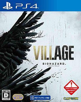 BIOHAZARD VILLAGE - PS4